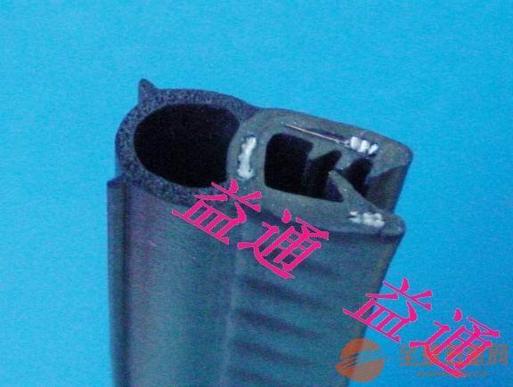 机械设备边缘防割手包边条密封条
