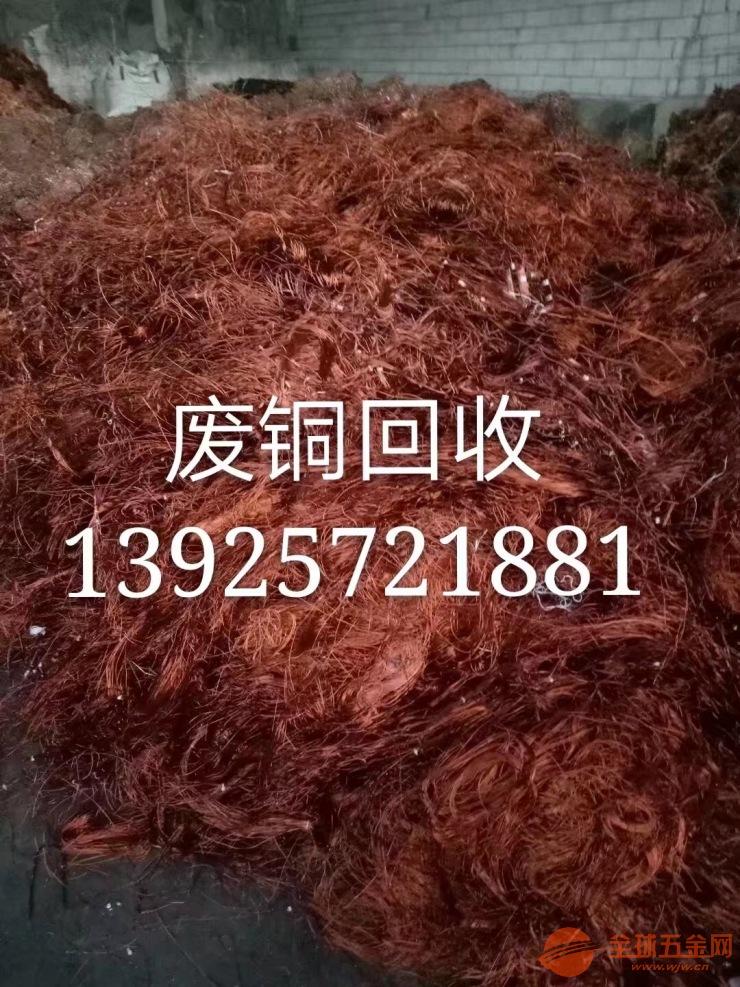 深圳废旧电缆回收中心