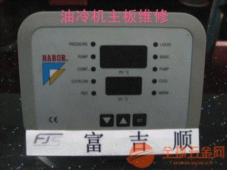 专业宝山区冷库冷水机维修69226580一体服务