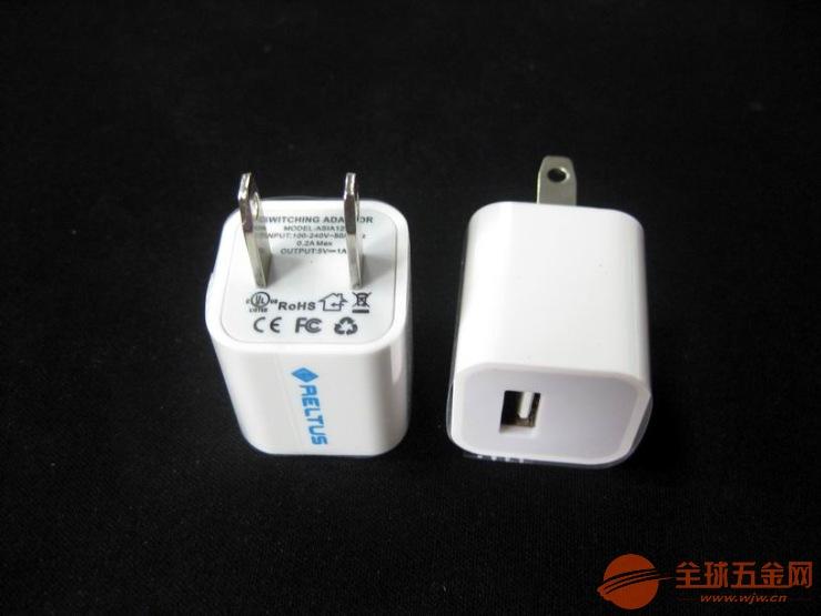 苹果手机充电器iPhone8充电器iPhone智能手机充电器