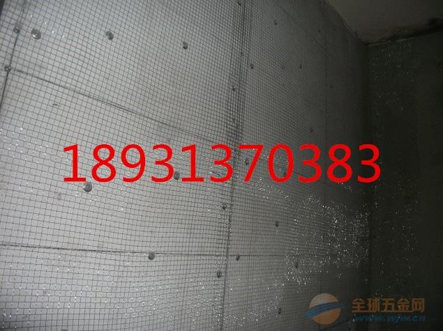 工程粉墙抹灰电焊网 镀锌铁丝网――发货出厂报价