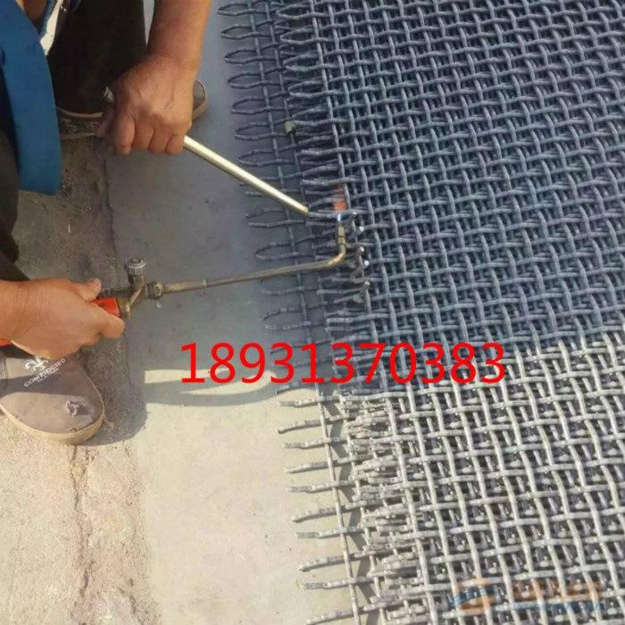 淮南黑钢重型筛网|-4MM锰钢轧花网-裹边、筛网厂