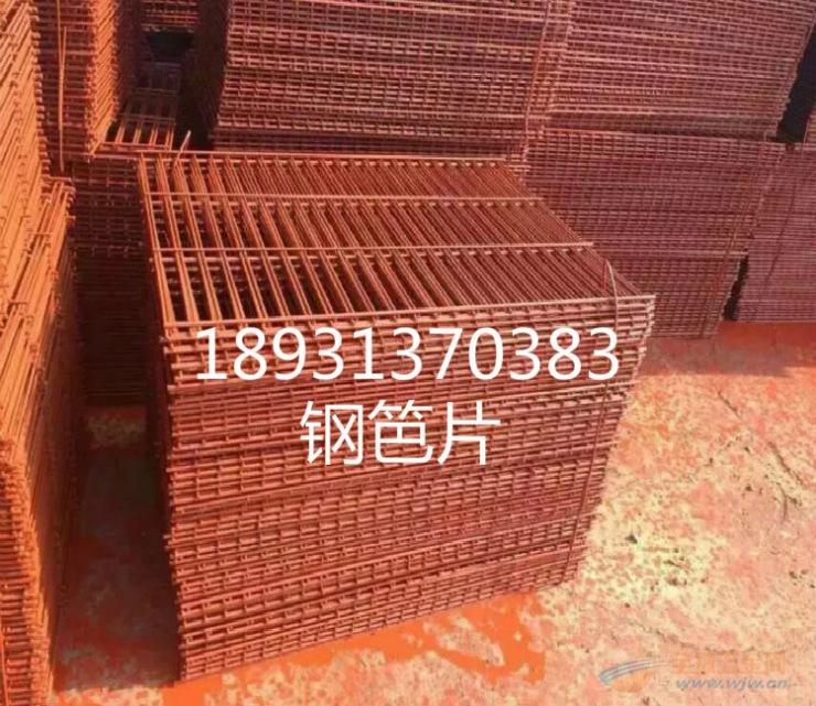 北京钢笆供货找厂家/脚手架钢笆建筑网片多钱一吨/出260张