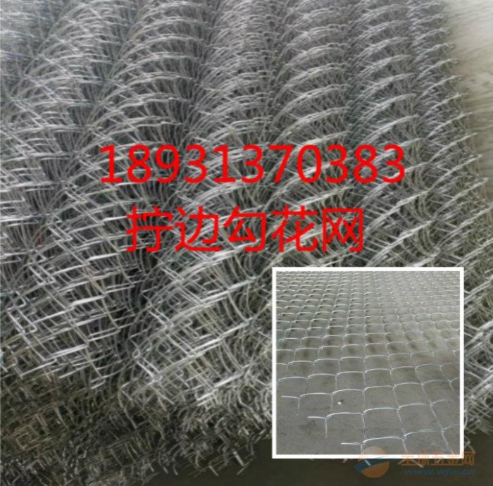 喷播绿化边坡防护勾花网 ――镀锌铁丝网