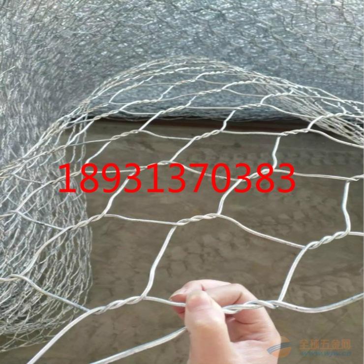 徐州河道格宾六角网/铅丝石笼网规格及规格参数-镀锌铁