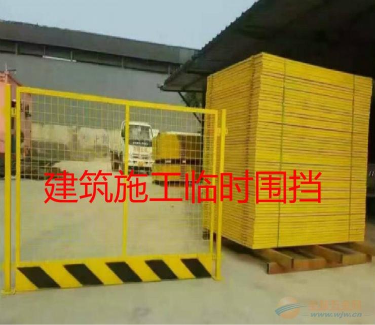 电梯井口安全防护网-施工防护卫队-工地建筑必安装护栏