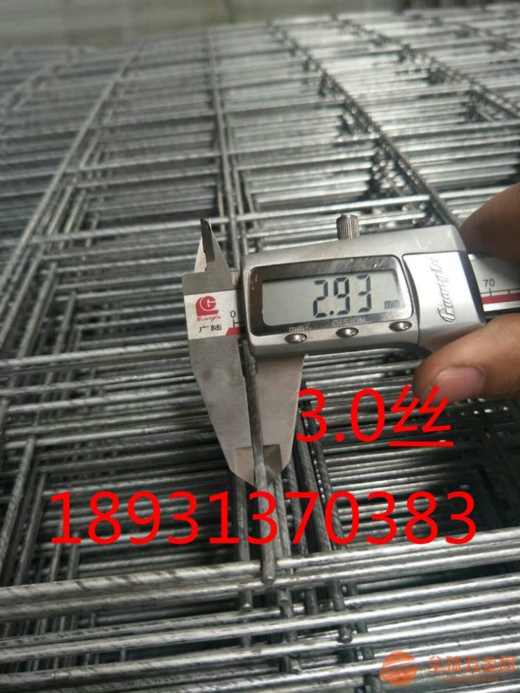 枣庄屋面焊接钢丝网一平米价 10月出炉丝网新报价