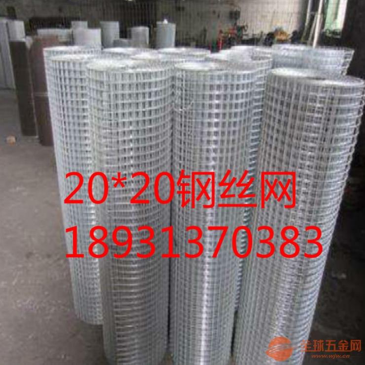 宿州盖楼外保温钢丝网/镀锌抹灰电焊钢丝网 12.7*12.7标准报价