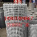 吉林仓储粮食钢丝网/镀锌钢丝轧花网-挡粮网现在加工中
