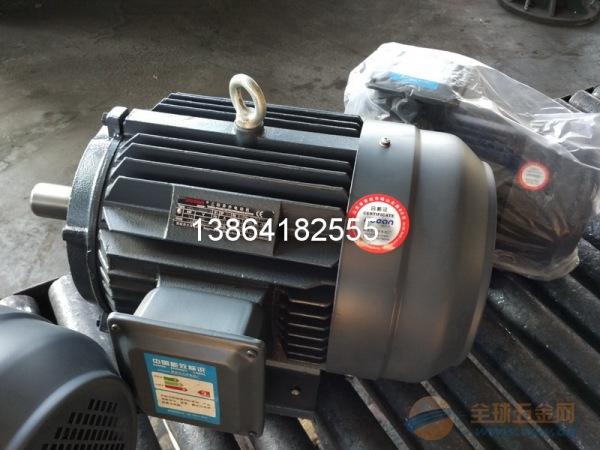 长治华力Y2VP电机【郑州华力电机】吐鲁番华力Y2VP电机