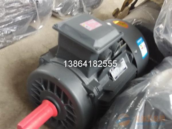 怀化华力HM2VP电机【广东华力电机】广安华力HM2VP电机
