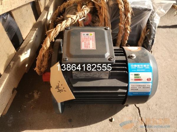 宜宾HM2电机|销售宜宾HM2-4505-4-355电机端盖