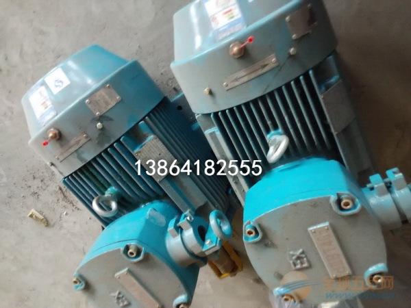 莱芜佳木斯电机|销售绥化佳木斯电机|营口佳木斯电机最新标准