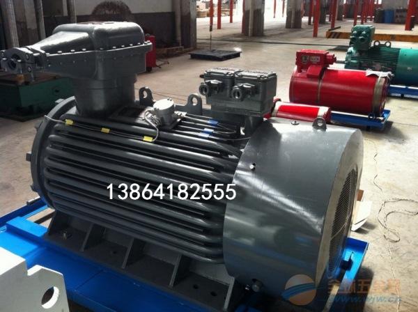 泰安YB3-315L1-4-160电机|销售泰安YB3电机