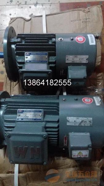 衡阳YVF2电机|销售郴州YVF2电机|常德YVF2电机配件