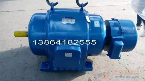 库尔勒HM2电机|销售库尔勒HM2-225S-4-37电机