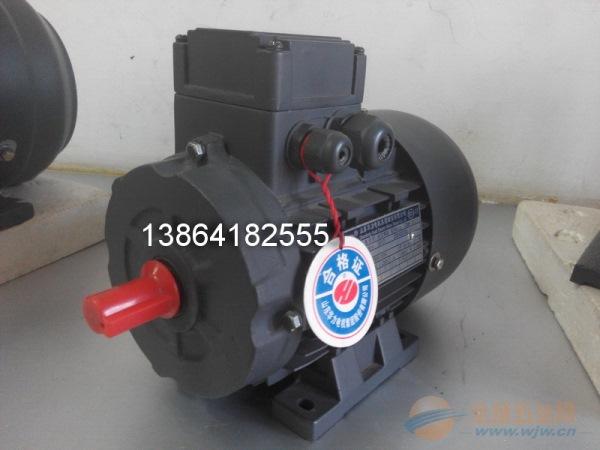 常州HM2电机|销售宁波HM2电机|蚌埠HM2电机轴承内盖