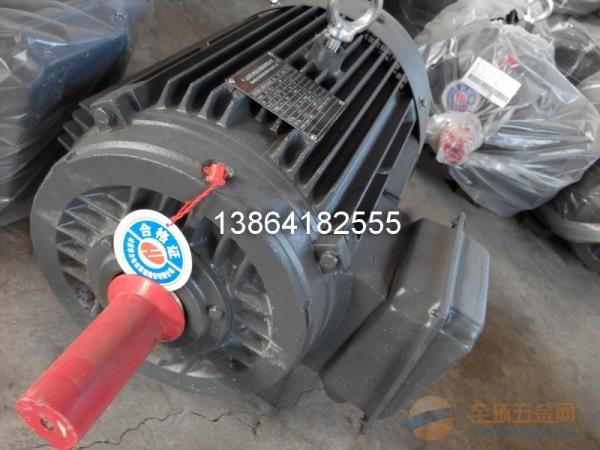 珠海HM2电机|销售南宁HM2电机|云浮HM2电机开心农场