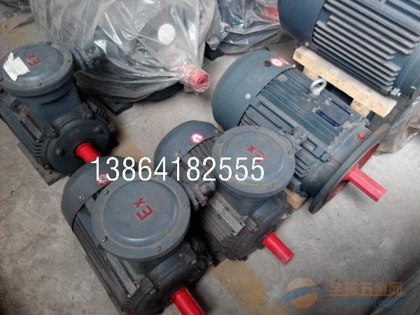 菏泽华力电机|销售石家庄华力电机|十堰华力电机-低噪音振动