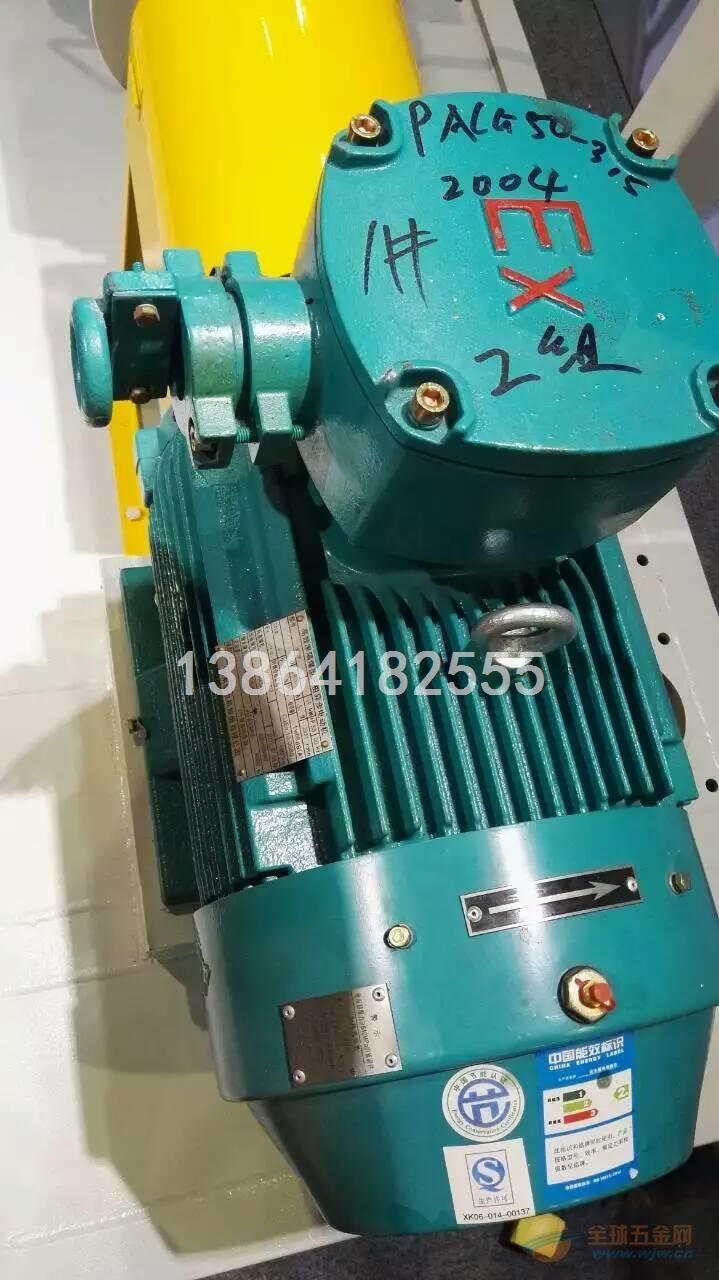 宣城YBX3电机|销售宣城YBX3-355M-4-250电机