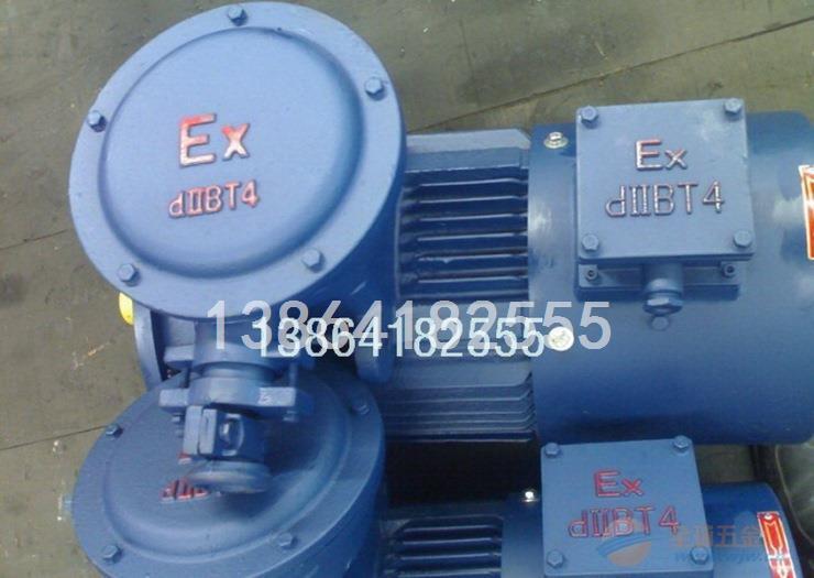 阿里YBX3电机|销售陕西YBX3电机|西安YBX3电机完胜