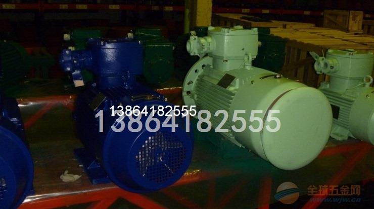 北京YB3电机端盖|销售怀化YB3电机|南京YB3电机端盖