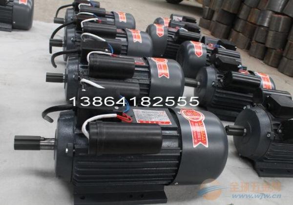 离石华力JO2电机【销售台湾华力电机】喀什华力JO2电机