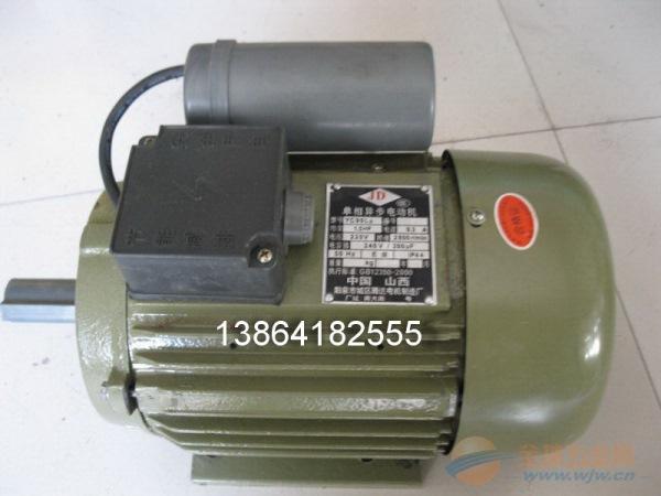 上海华力BO2电机【镇江华力电机】拉萨华力BO2电机