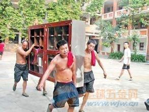 广州南沙搬家公司,广州南沙搬家,南沙搬家公司,南沙搬家