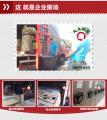 广州大众搬家公司提供珠江新城搬家,华景新城搬家,汇景新城搬家
