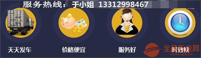 东莞万江到山西13米爬梯车/调派出租}