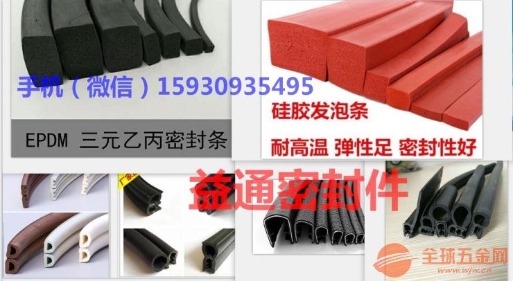 高密度硅胶发泡密封条厂家/供应