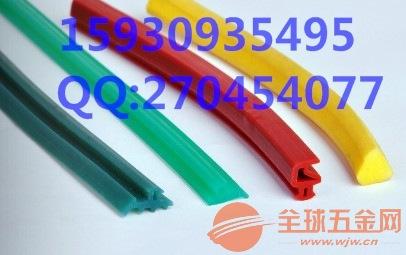 彩色EPDM橡胶条