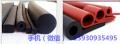 E型氟胶垫带益通厂家