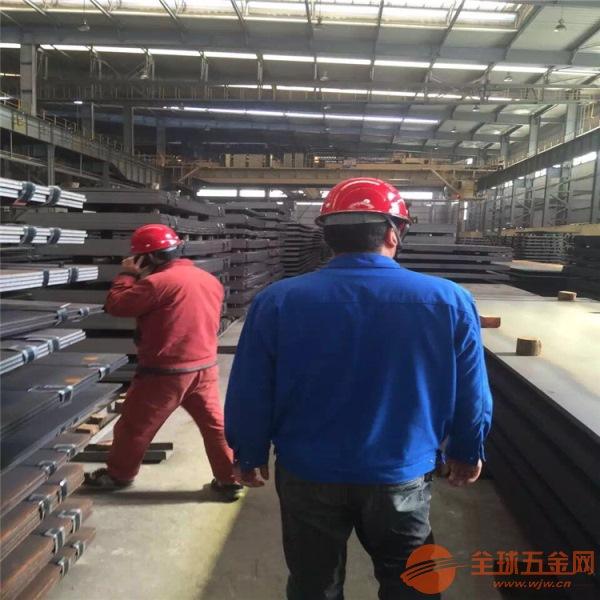 鹤岗20MoCr4E合金钢的抗拉要求【上海维风】