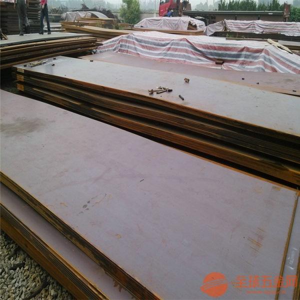 供應碳素鋼C60E4圓鋼、鍛圓 附質保書
