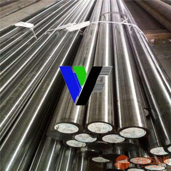 供應碳素鋼C30E4圓鋼、鍛圓 可加工
