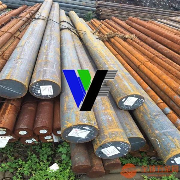 供應碳素鋼C35E4圓鋼、鍛圓 可加工