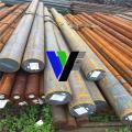 供应碳素钢C35E4圆钢、锻圆 可加工