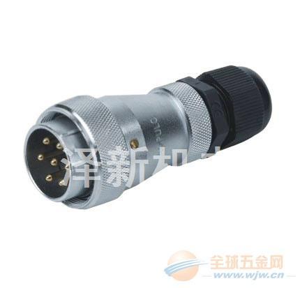 供应澳普龙防水插头插座厂家直销 航空接插件