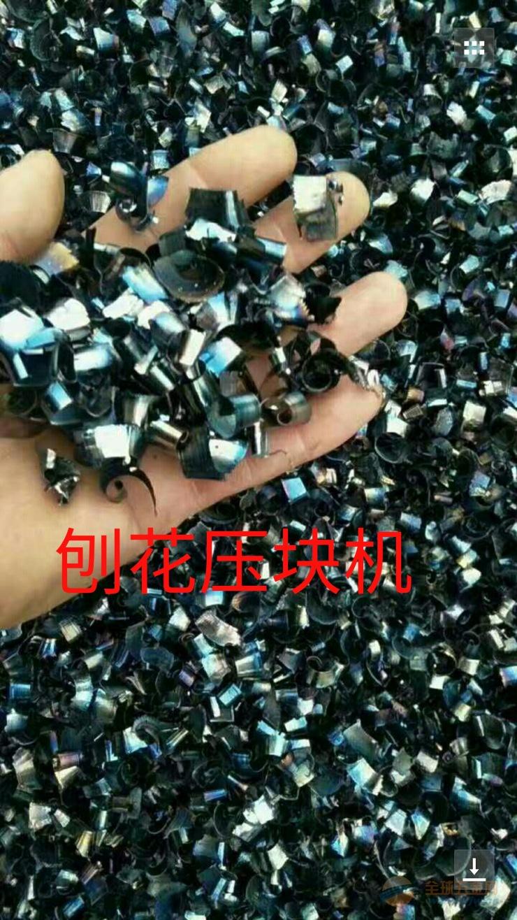 最新款铝屑压块机速度快,效率高,江苏废铝屑压块机生产厂商