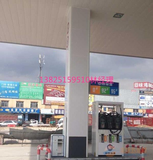 中石化加油站立柱铝单板