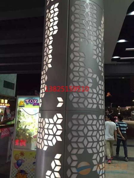包柱镂空艺术铝板
