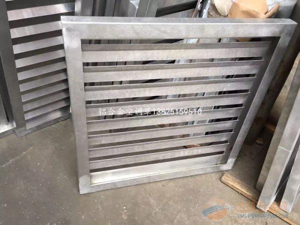 雕刻镂空铝板空调罩