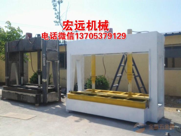精品木工冷压机 50t液压冷压机 板式家具木工机械.