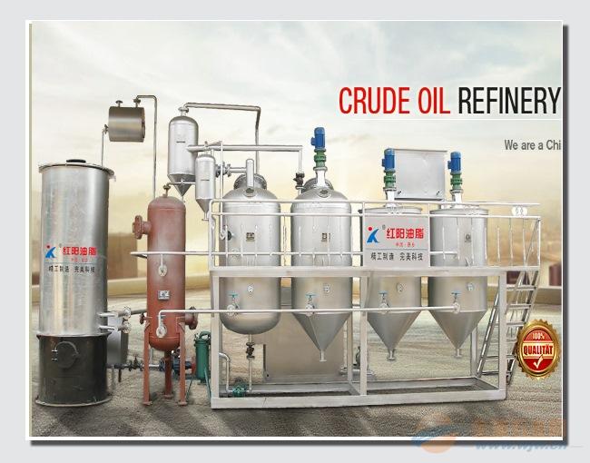 动物油熬油设备