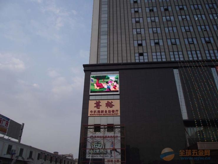 巴西世界杯LED显示屏之旅