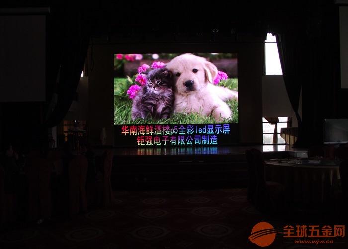 华南海鲜酒楼16平方P5室内全彩LED显示屏