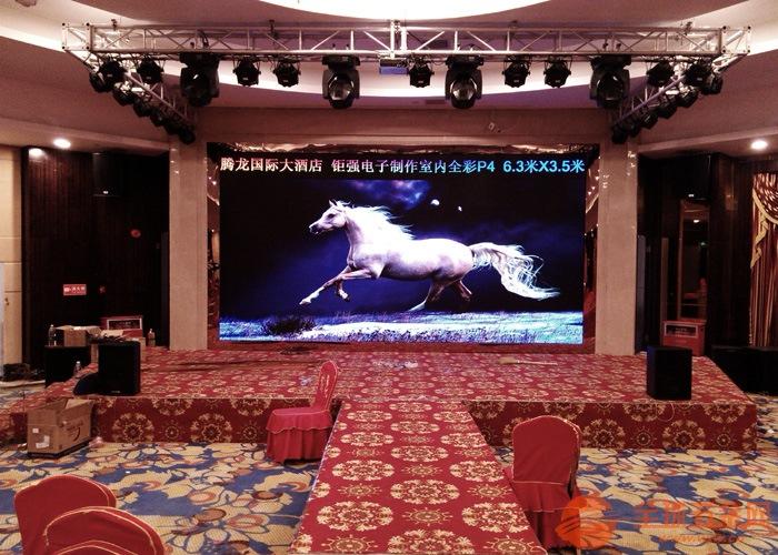 湖南腾龙国际大酒店P4室内全彩LED显示屏
