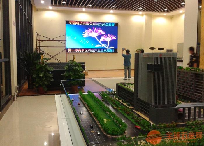 佛山市高新区科技产业园P4室内全彩LED显示屏